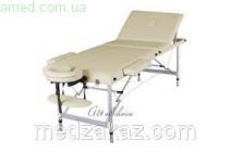 Массажный стол складной JOY Comfort (алюминий, 3 секции) БИЗНЕС